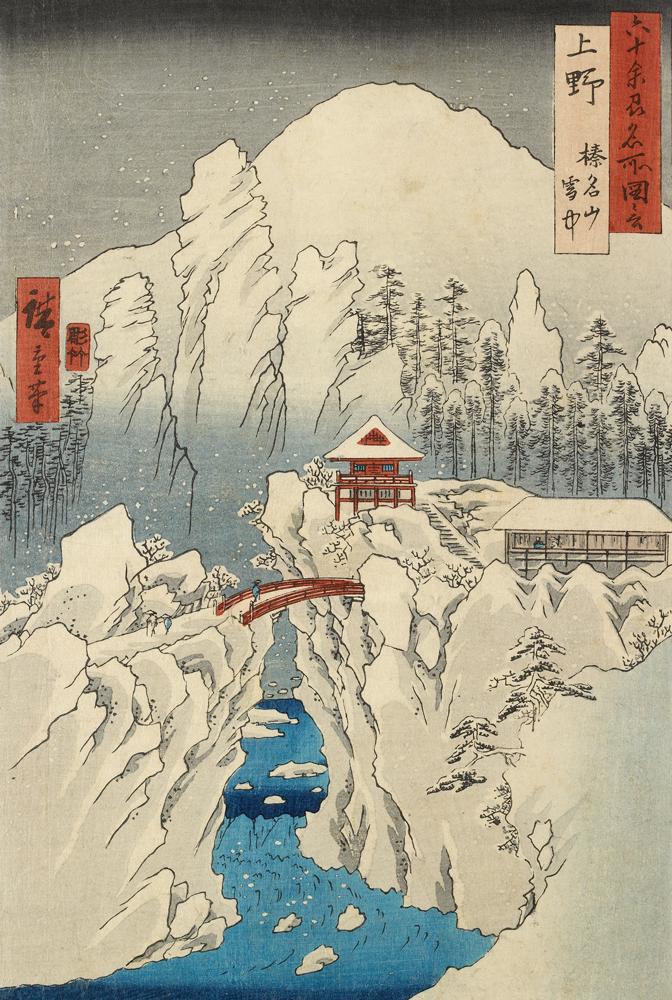 Hiroshige's Snow on Mount Haruna