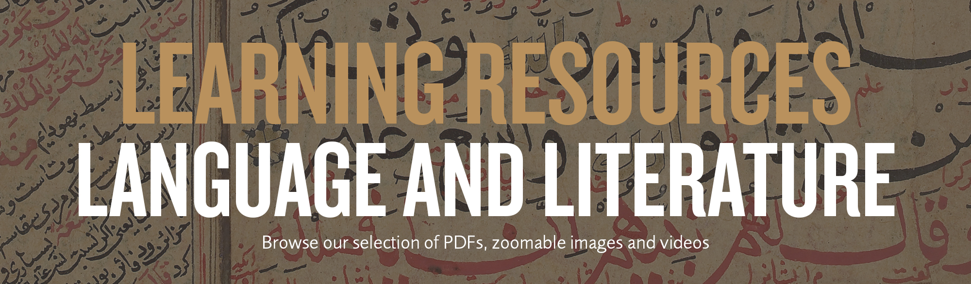language and literature learning resource
