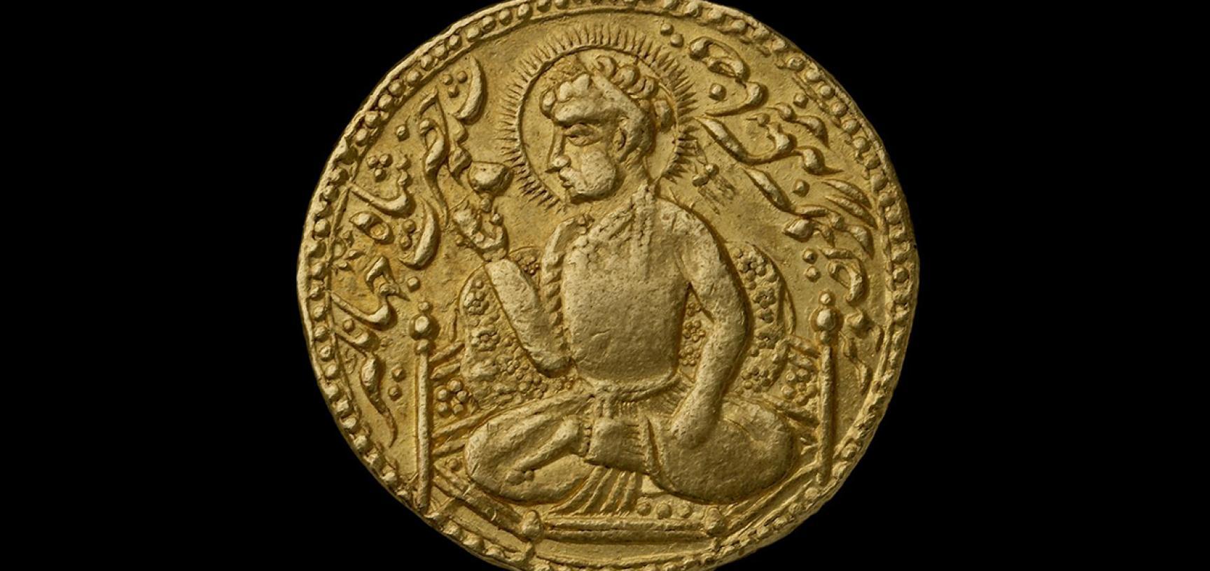 Coin of Emperor Jahanigir