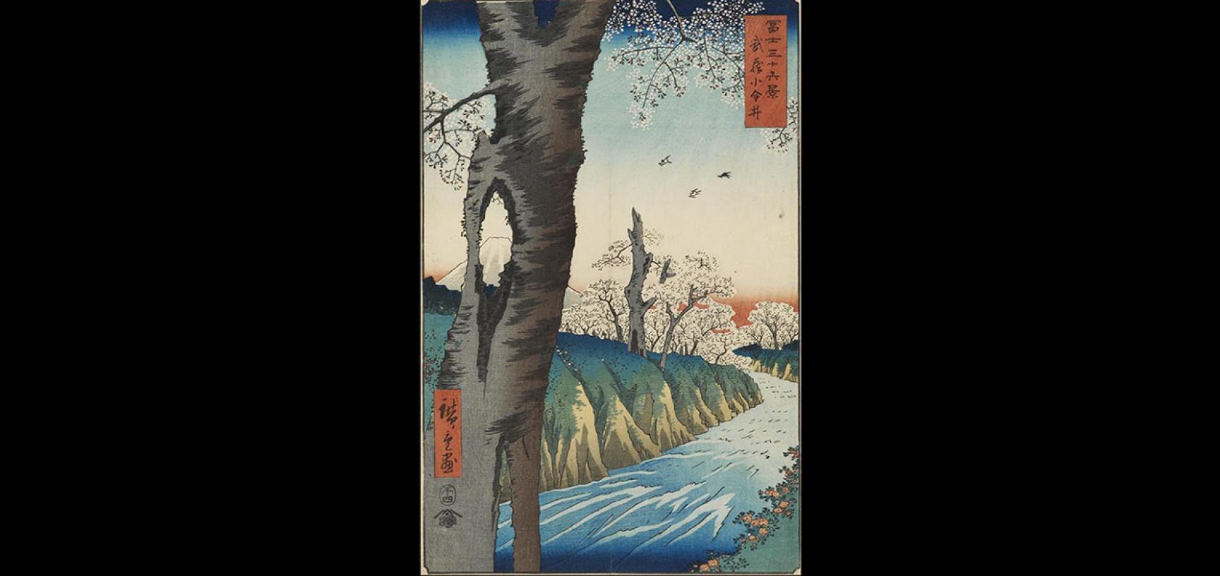 Koganei in Musashi Province by Utagawa Hiroshige