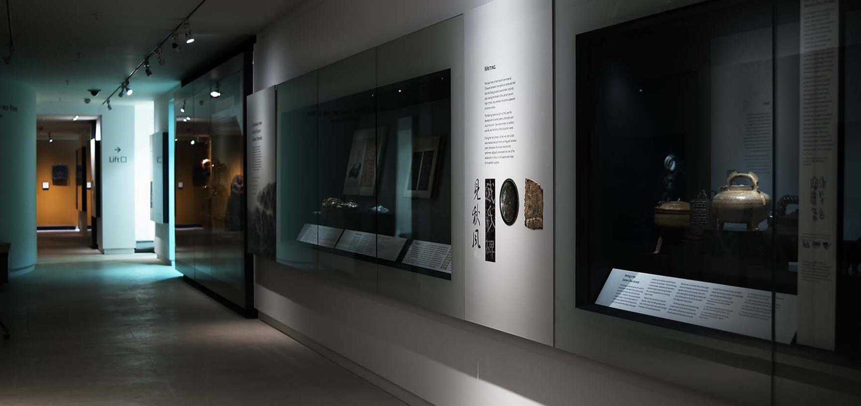 The China to AD 800 Gallery at the Ashmolean Museum
