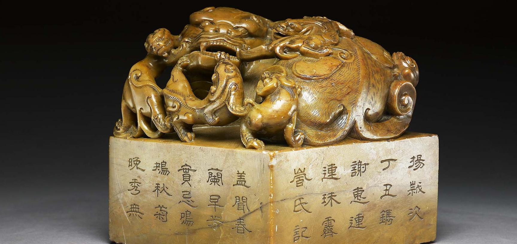 CHINA TO AD 800 Seal, Ming Dynasty at the Ashmolean