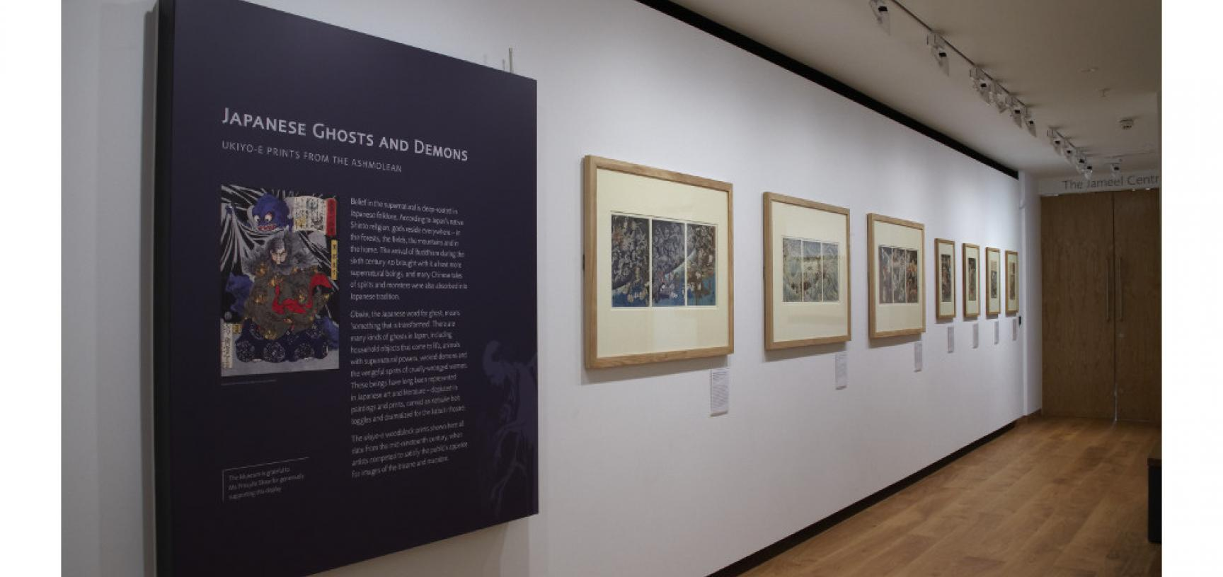 Japanese Ghosts and Demons on display in the Ashmolean's Eastern Art Paintings Gallery