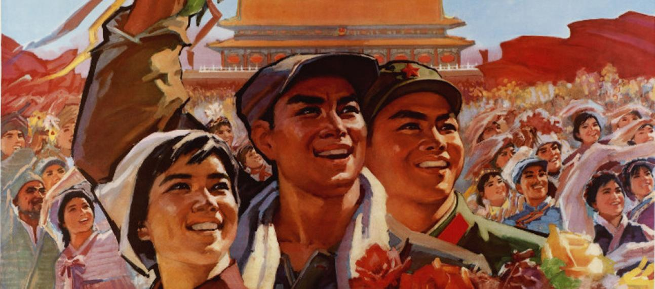 Ashmolean Touring Exhibitions - Cultural Revolution