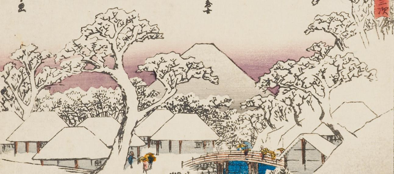 Mishima Hiroshige's Japan