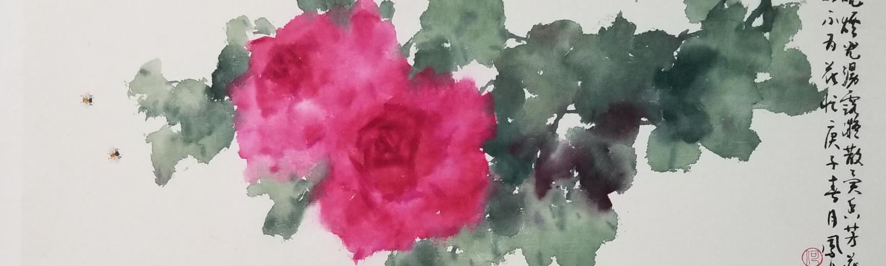 Ho Fung-Lin, Roses, 2020