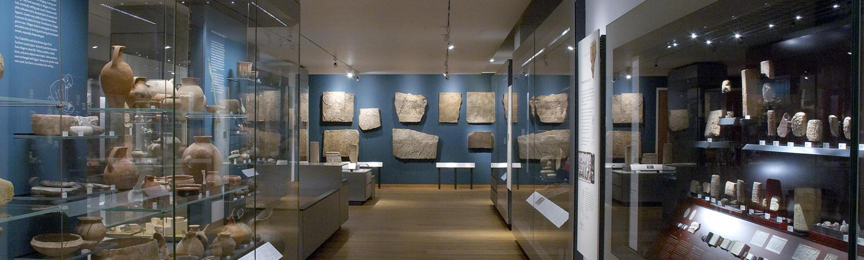 The Ancient Near East Gallery at the Ashmolean Museum