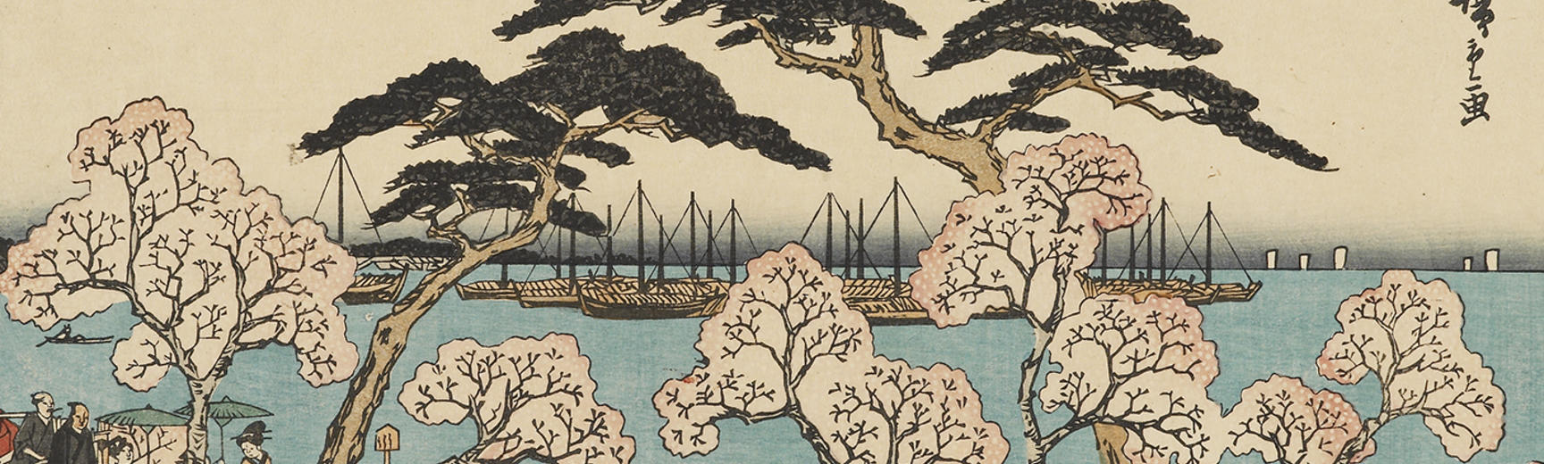 A woodblock print of a landscape featuring a group celebrating beneath cherry blossoms by the sea