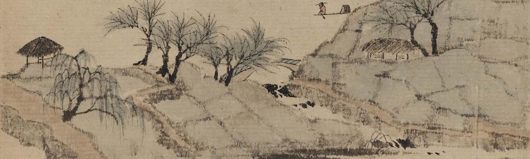 River landscape (EA1980.142)
