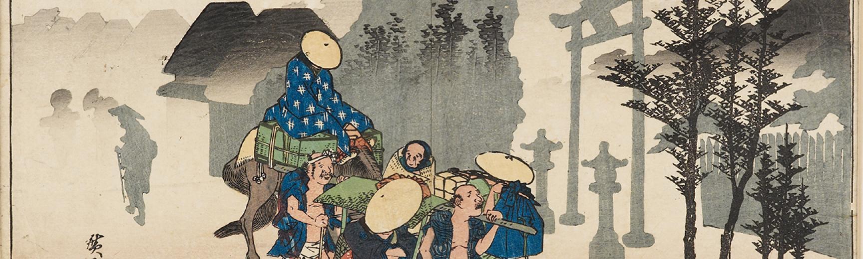 Morning Mist at Mishima, Hiroshige