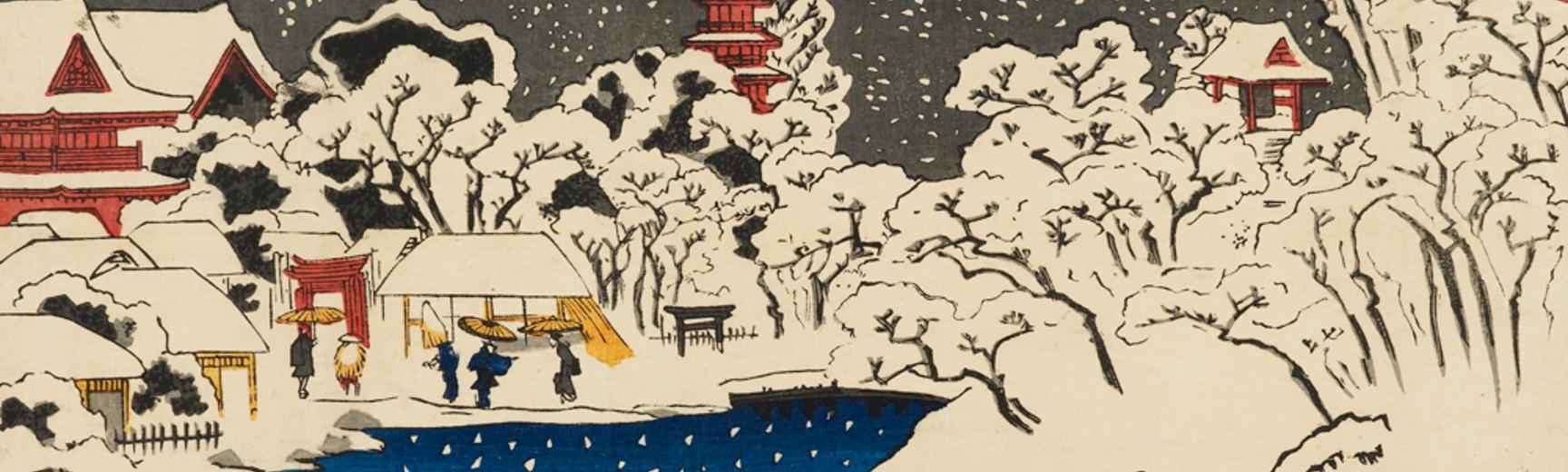 Benten Shrine by Kuniyoshi