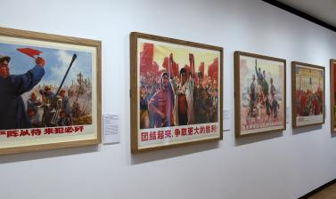 Cultural Revolution displayed in the Ashmolean Eastern Art Paintings gallery