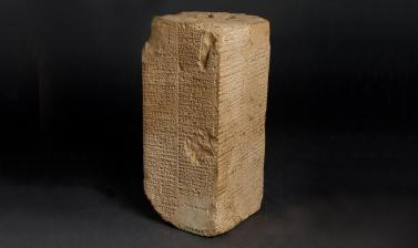SUMERIAN KING LIST from the Ashmolean collections