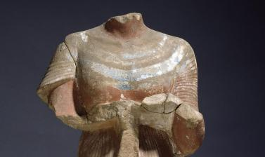 THE AMARNA 'REVOLUTION' Egypt at the Ashmolean