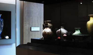 The Japan from 1850 Gallery at the Ashmolean Museum