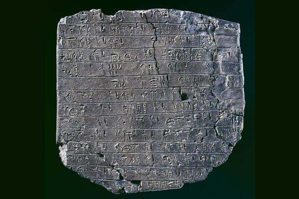 linear b tablet at the ashmolean museum