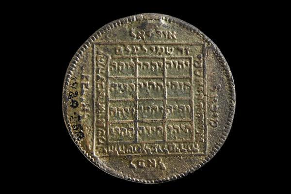 an 1920 358 b