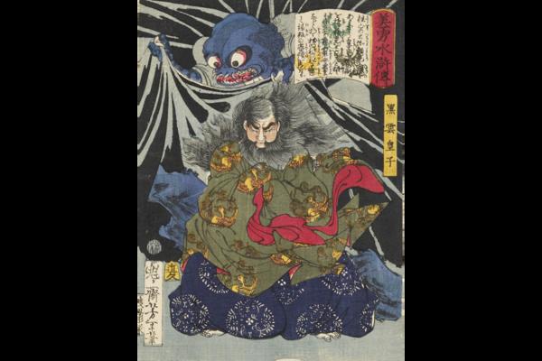 Tsukioka Yoshitoshi, Prince Kurokumo and the Earth Spider, woodblock print, 1867