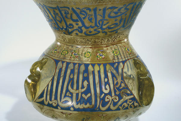 ea 1972 5 a s mosque lamp