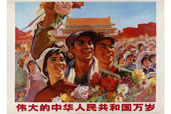 Jiao Huanzhi Long Live the Great People's Republic of China, September 1974
