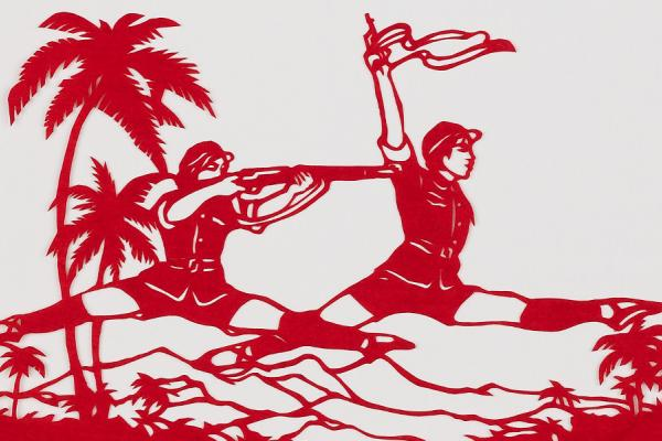 Heroines from Red Detachment of Women, papercut