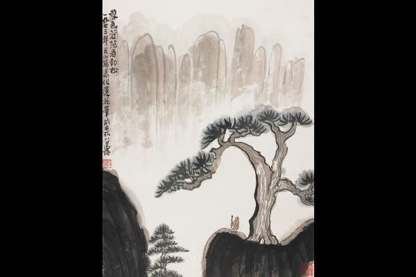Watching Pines in the Nightfall by Fang Zhaoling