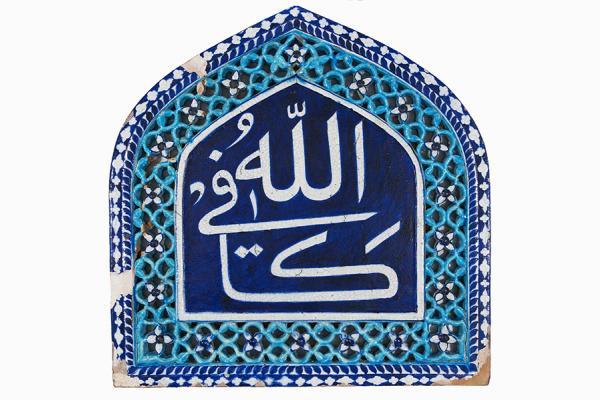 glazed mosque tile ashmolean
