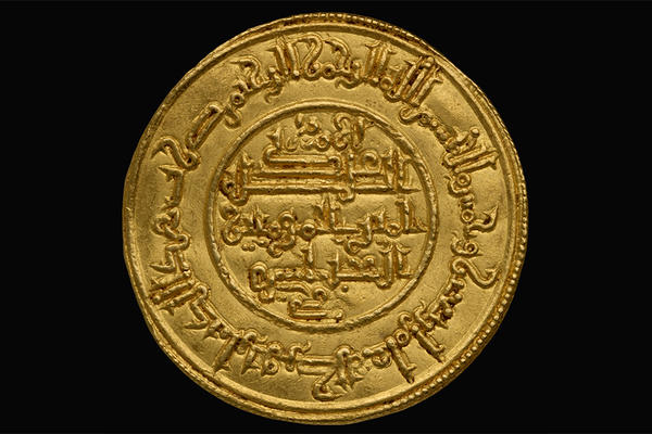 Gold coin inscribed with Islamic writing
