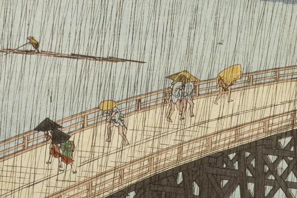 Open Arts Archive: Hiroshige