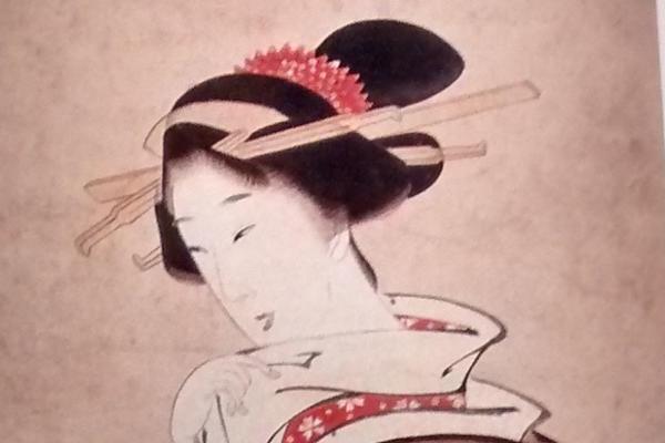 Open Arts Archive: Nangaku