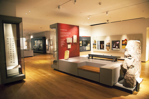 Photo of the Reading and Writing Gallery