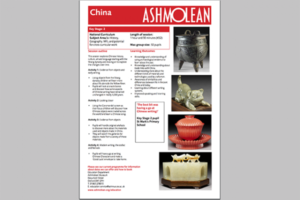 learn pdf china