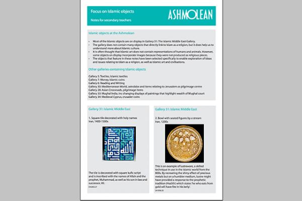 learn pdf focus on islamic objects