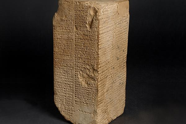sumerian king list at the ashmolean museum