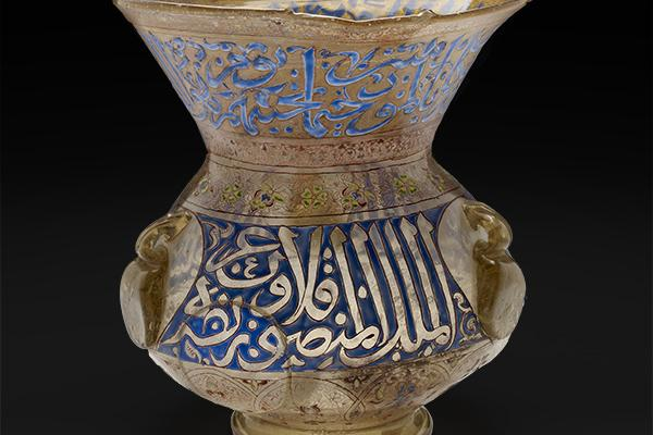 Blue enamelled glass oil lamp made between AD 1299-1340 in Egypt or Syria