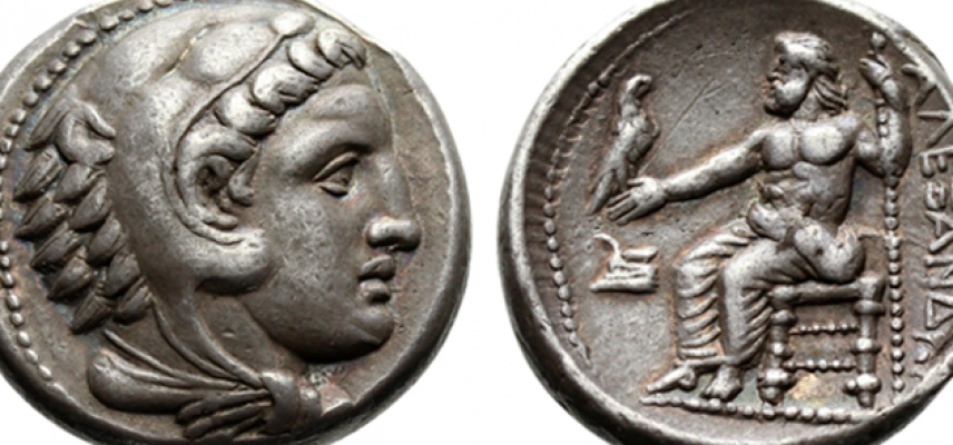 greed coins of alexander the great hcr23163