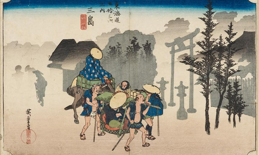 Morning Mist at Mishima, Hiroshige