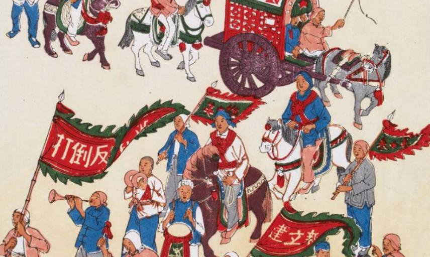 Enlisting in the Army by Hong Bo (1923–1985) EA2006.271