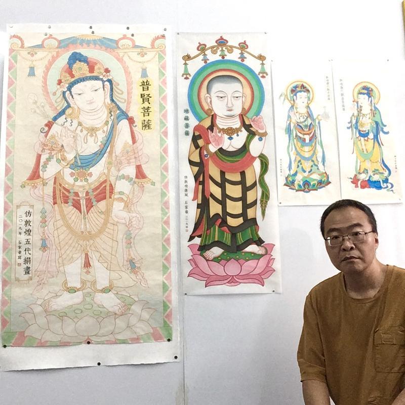 Wilson Shieh – Artist