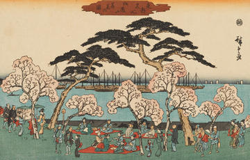 An outdoor scene of people sitting on red blankets having picnics on the grass under cherry blossom trees in bloom in the foreground, with small boats on the lake in the background