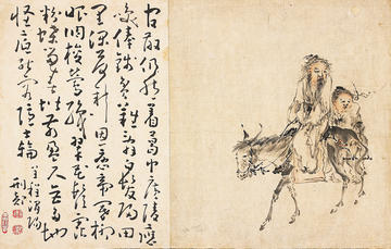 Chinese script and a donkey ridden by an old man